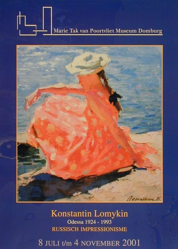 Affiche van de tentoonstelling van Konstantin Lomykin in het Marie Tak van Poortvliet Museum in 2001. (Zeeuwse Bibliotheek, Beeldbank Zeeland)