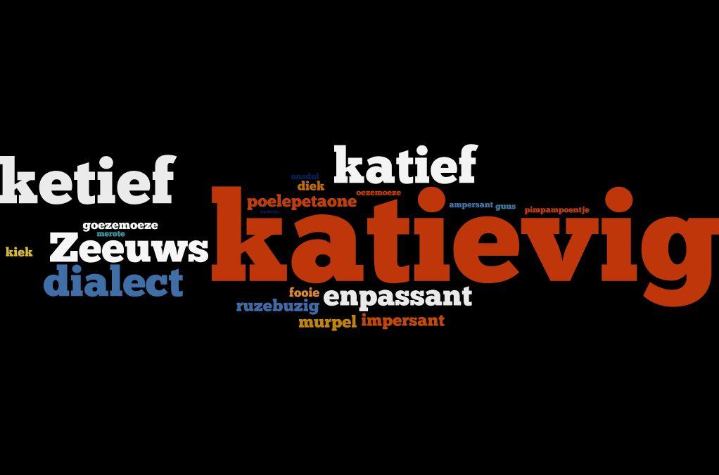 katievig